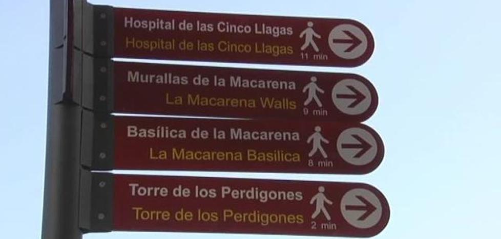 'La Macarena Basilica'
