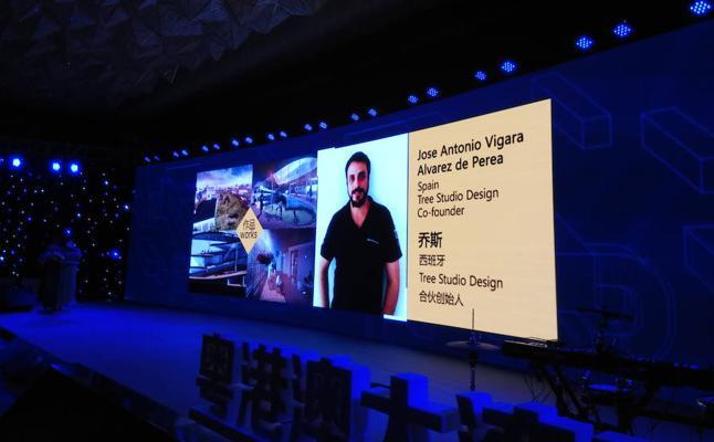 Un estudiante de Arquitectura de la UMA premiado en China en un evento sobre el presente y el futuro del diseño