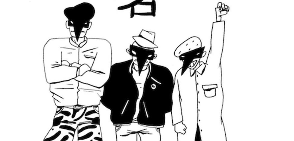 Los cadáveres exquisitos de Wu Ming