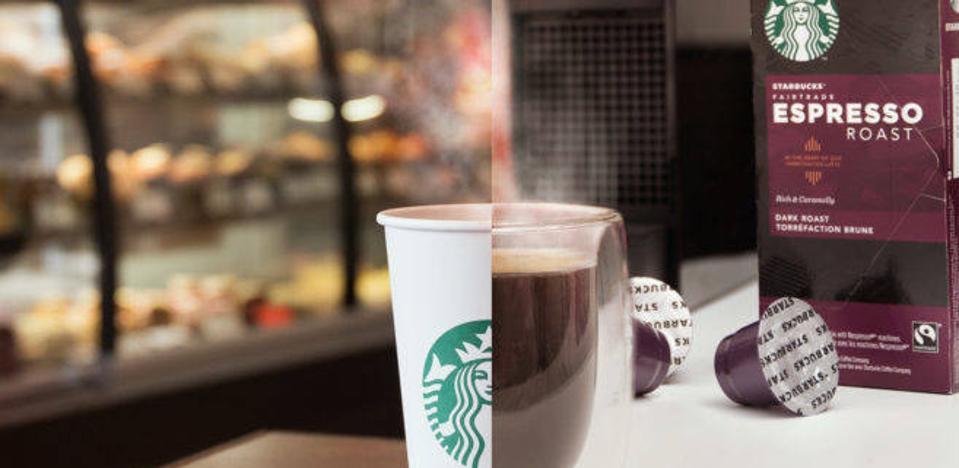 Starbucks, ahora también en casa