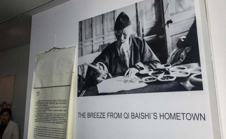 El Museum Jorge Rando de Málaga presenta por primera vez fuera de Asia la obra del cotizado Qi Baishi