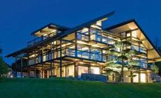 Banderas puts Surrey mansion on the market