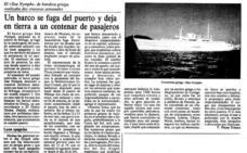 Historia de Málaga: El crucero que se fugó del Puerto