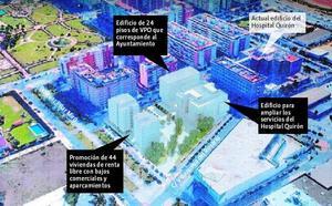 El hospital Quirón prevé iniciar la obra de su ampliación el año que viene