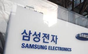 Samsung adquiere la empresa española Zhilabs para potenciar sus servicios 5G