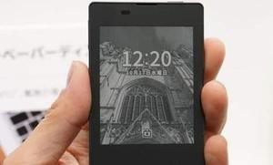Un móvil del tamaño de una tarjeta de crédito