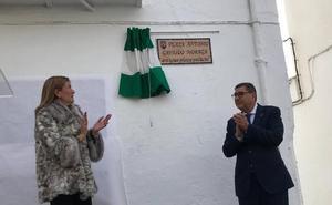 Vélez-Málaga dedica una plaza al profesor Antonio Garrido Moraga