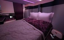 Los vuelos de Qatar a Málaga contarán con cama doble en la clase 'business'