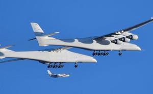 Primer vuelo del avión más grande del mundo