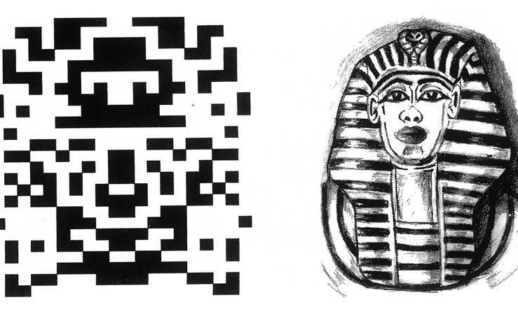 ¿Hay imágenes encriptadas en la Biblia?