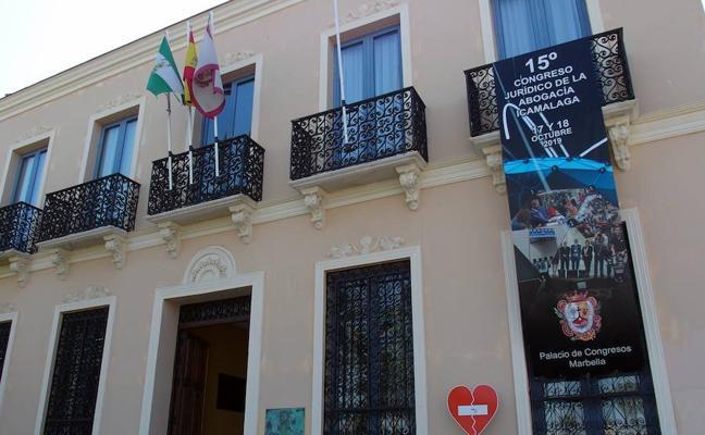 El Centro de Formación del Colegio de Abogados de Málaga preparará a opositores para la Administración Pública
