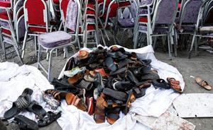Matanza yihadista en Kabul en pleno proceso de paz con los talibanes