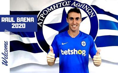 El malagueño Raúl Baena jugará en el Atromitos de Atenas