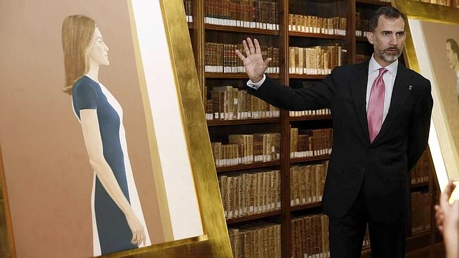 Navarra acuerda que Casa Real no participe en la entrega del Premio Príncipe de Viana de la Cultura