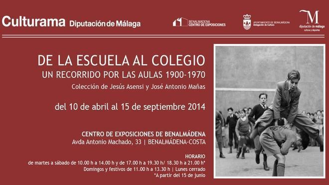 """Exposición """"De la escuela al colegio: Un recorrido por las aulas 1900-1970"""